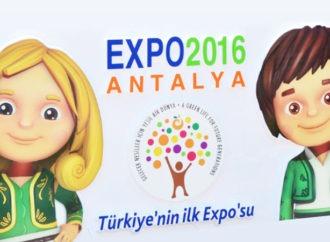 أنطاليا اكسبو 2016 Antalya Expo