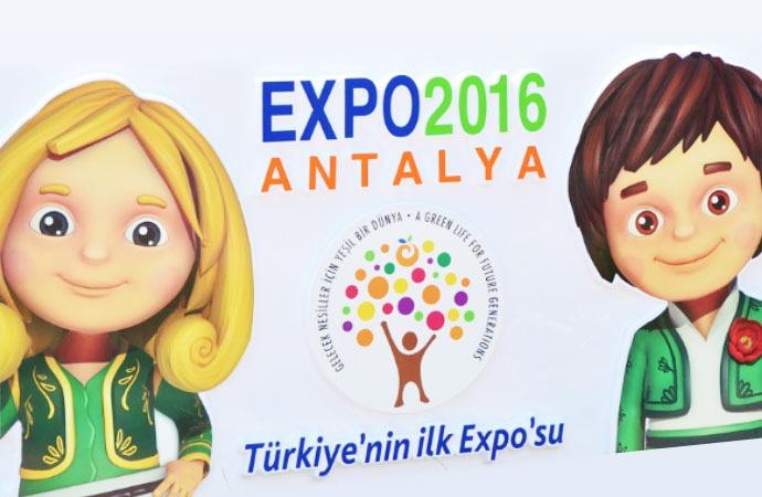 انطاليا اكسبو 2016 Antalya Expo